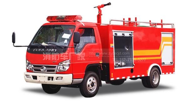 福田3吨水罐消防车