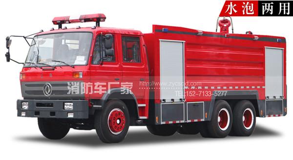 东风后双桥12吨泡沫消防车