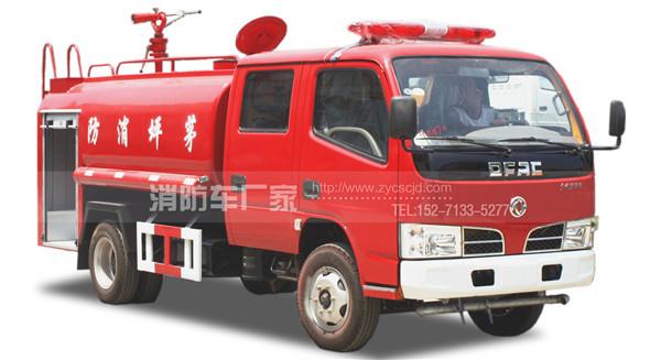 4吨东风福瑞卡双排消防洒水车