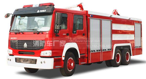 重汽豪沃泡沫干粉联用消防车【双排座】