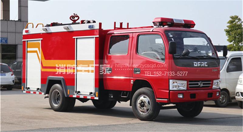 北京消防车用户:定购东风3吨水罐消防车