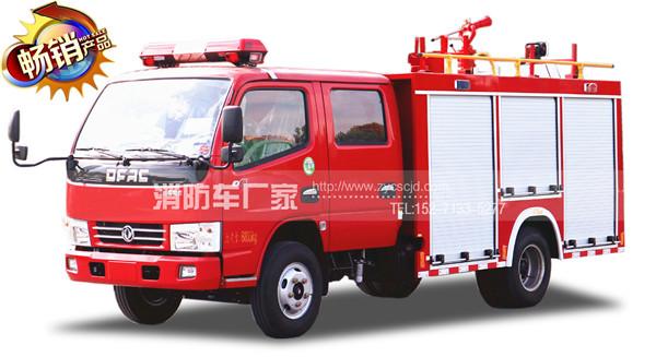 两款3吨水罐消防车详情对比及购车推荐