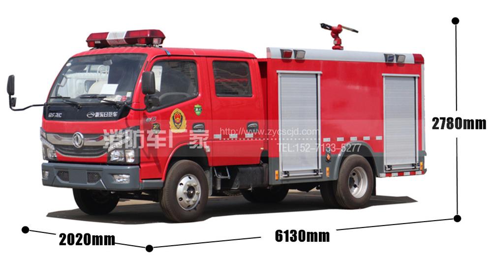 国六东风3吨水罐消防车