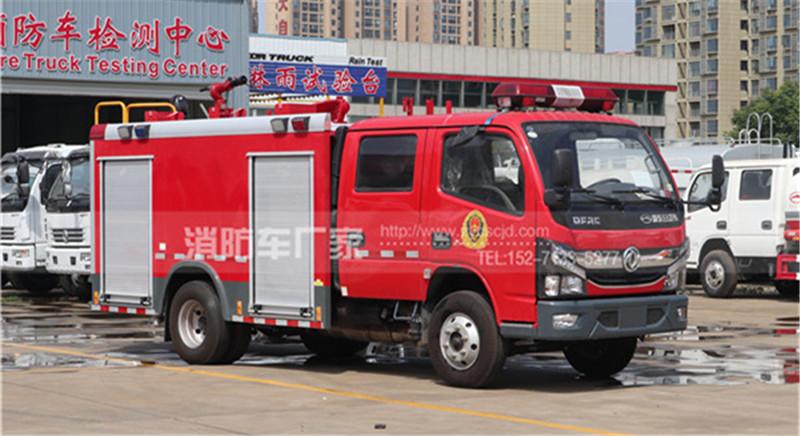 国六东风3吨水罐消防车【抢先看】