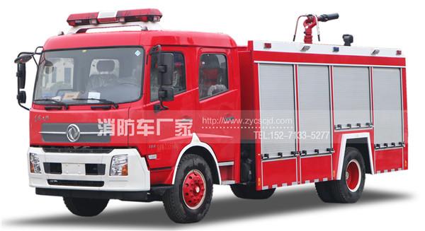 消防车厂家为您提供2020消防车价格表
