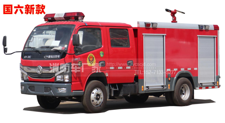 国六泡沫消防车玉柴发动机使用须知(用户版)