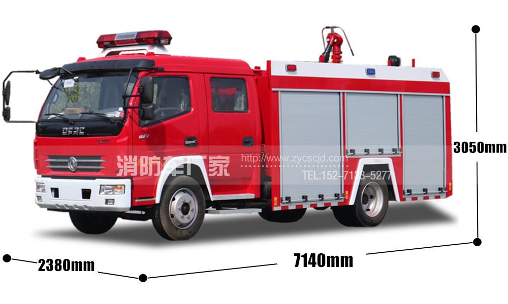 国六东风4吨水罐消防车