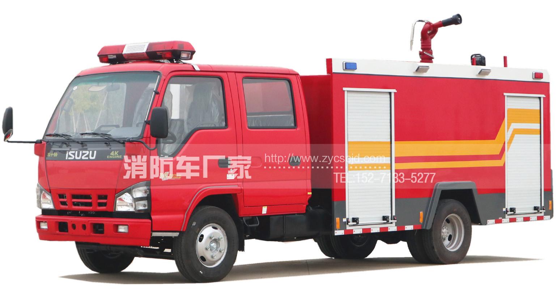 湖北新东日消防车厂家:国六五十铃2.5吨泡沫消防车