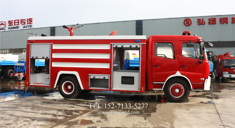 湖北新东日消防车厂家提供--消防车购买指南
