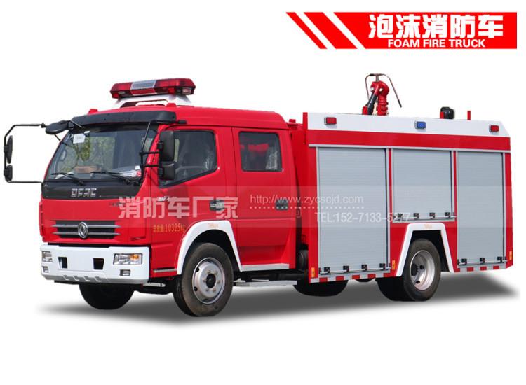 国五东风多利卡4吨泡沫消防车