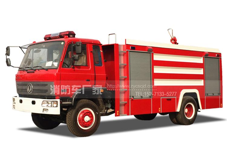 【东风牌】153单排座8吨水罐消防车
