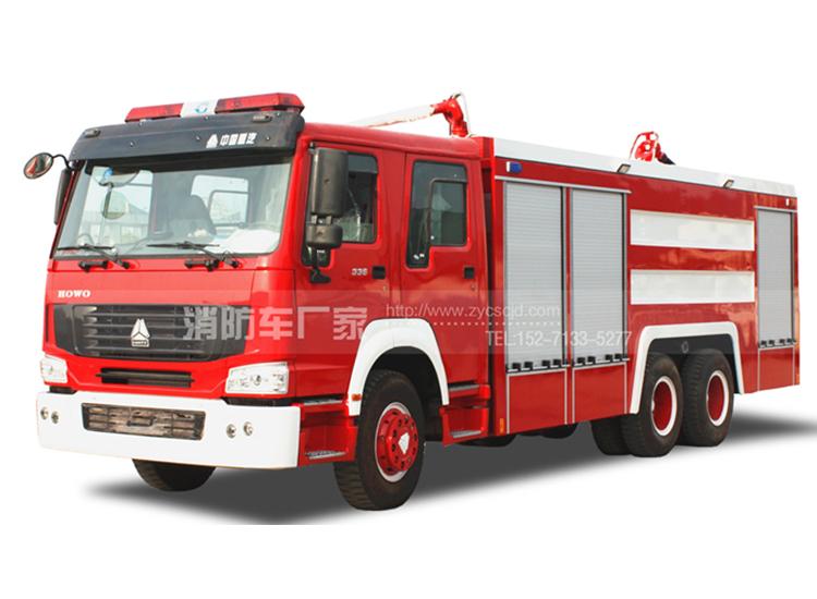 【重汽牌】豪沃双排座干粉泡沫联用消防车