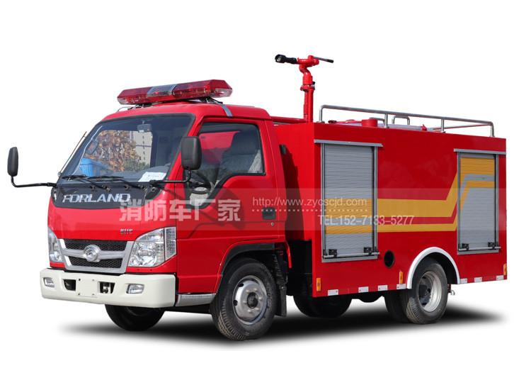 2吨微型水罐消防车【福田】