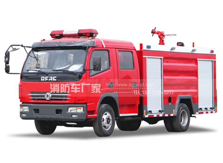 4吨中小型水罐消防车【东风】