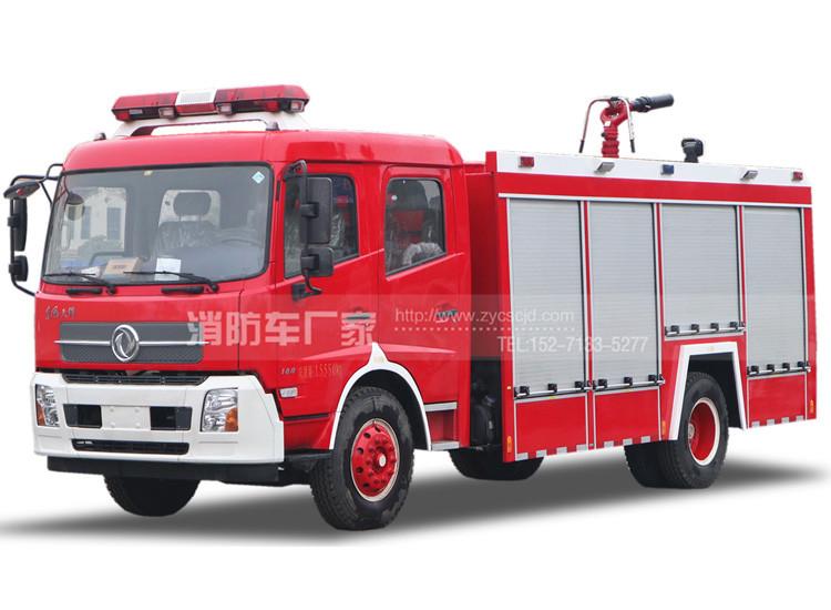 6吨中型水罐消防车【东风国五】
