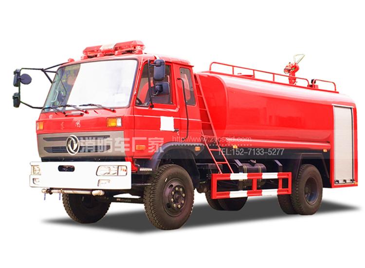 【10-20万】东风10吨简易消防车