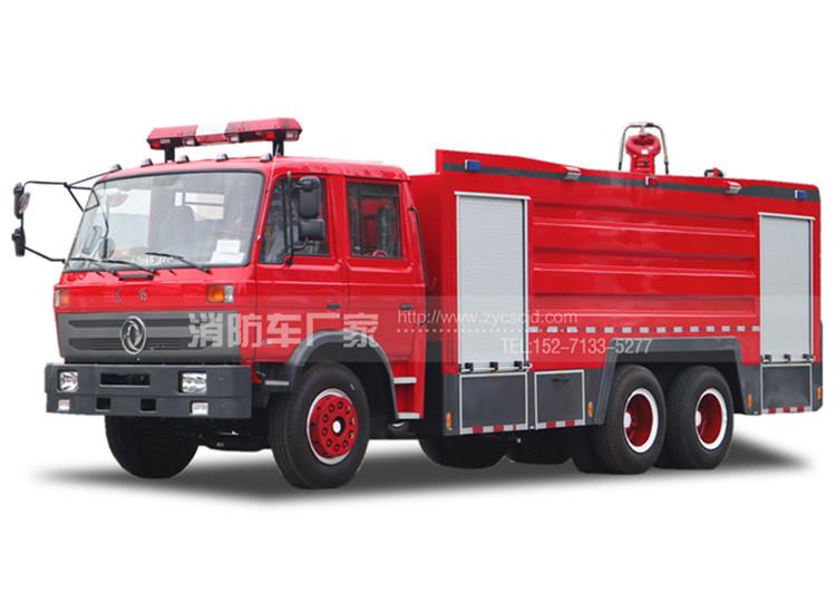【20-40万】东风10-12吨水罐消防车
