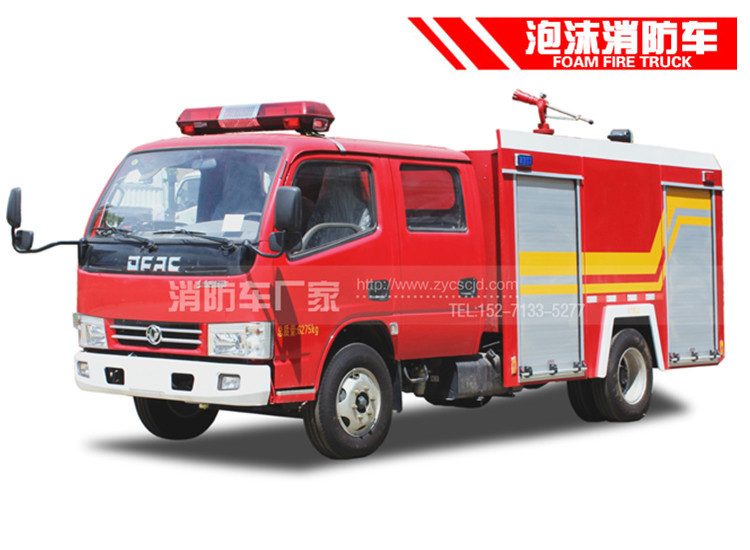 【10-20万】东风3吨泡沫消防车