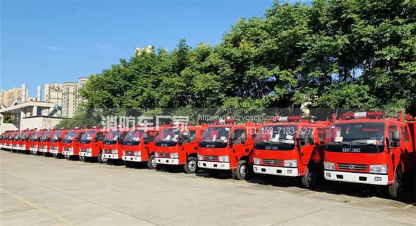 河南消防车用户:采购25台东风2.5吨水罐消防车