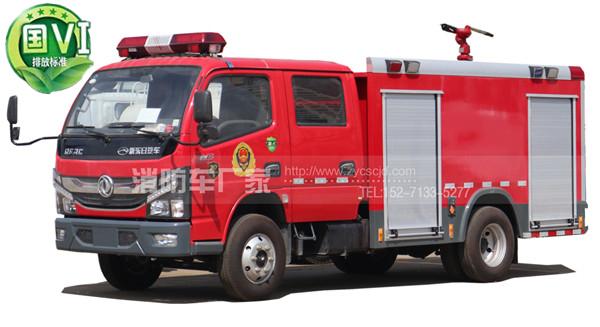 厂家深度解析国六3吨水罐消防车价格、配置(配图)