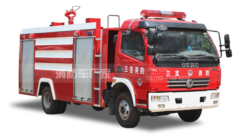 消防车多少钱一辆 厂家为您解答(购车干货)