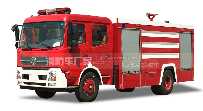 消防车多少钱一辆  2021全新价格