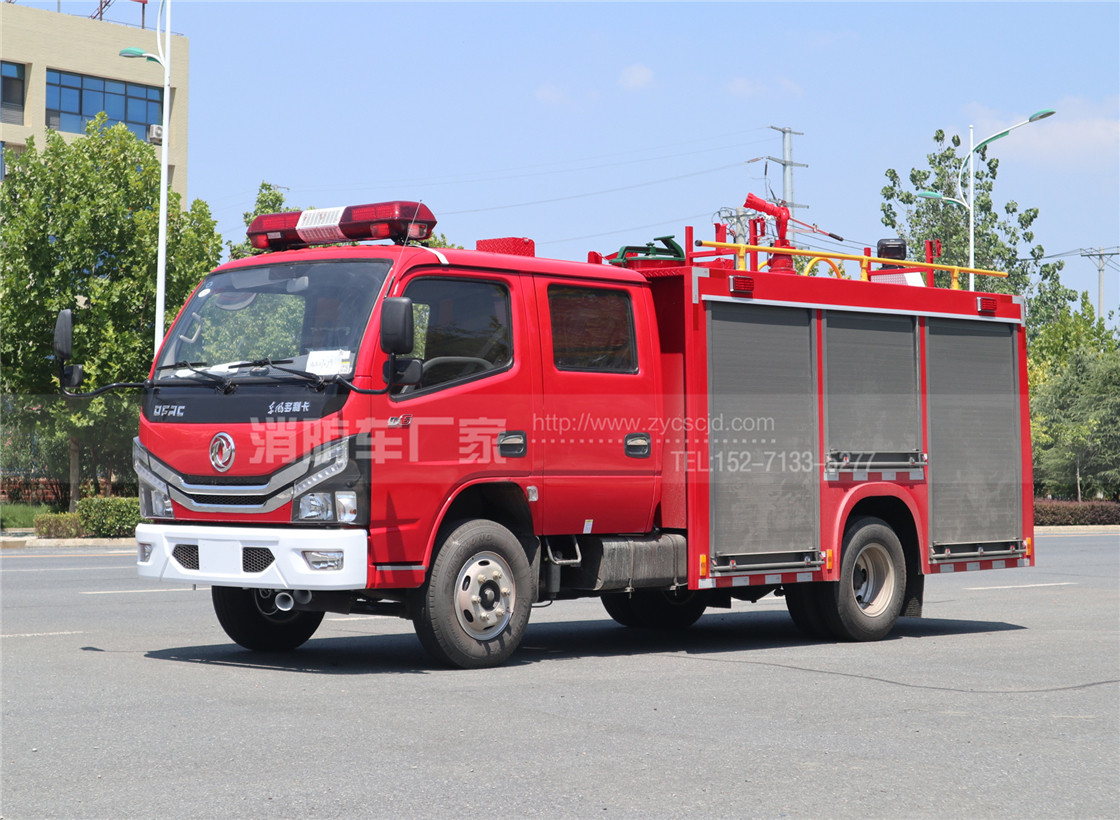 国六东风2.5吨水罐消防车价格、参数、图片【详解】