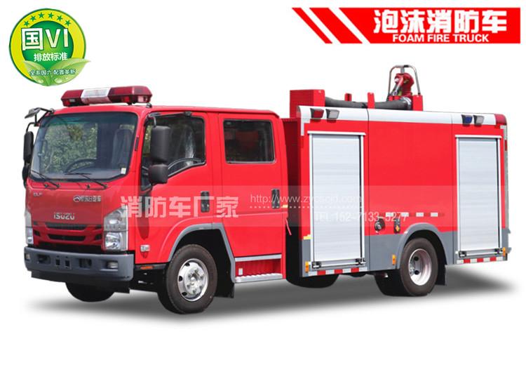 国六五十铃700P 3.5吨泡沫消防车