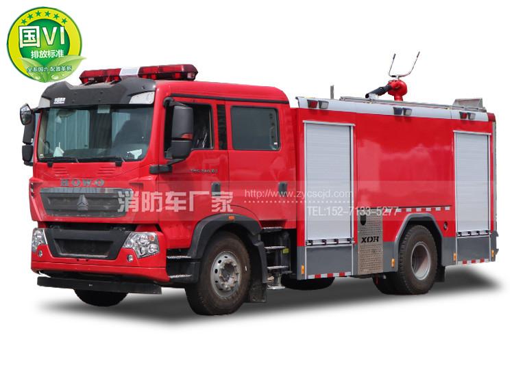 国六重汽T5G 8吨水罐消防车
