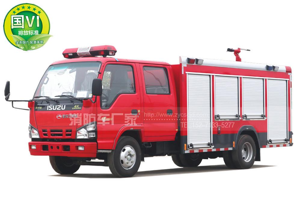 国六五十铃2.5吨水罐消防车(内藏罐)