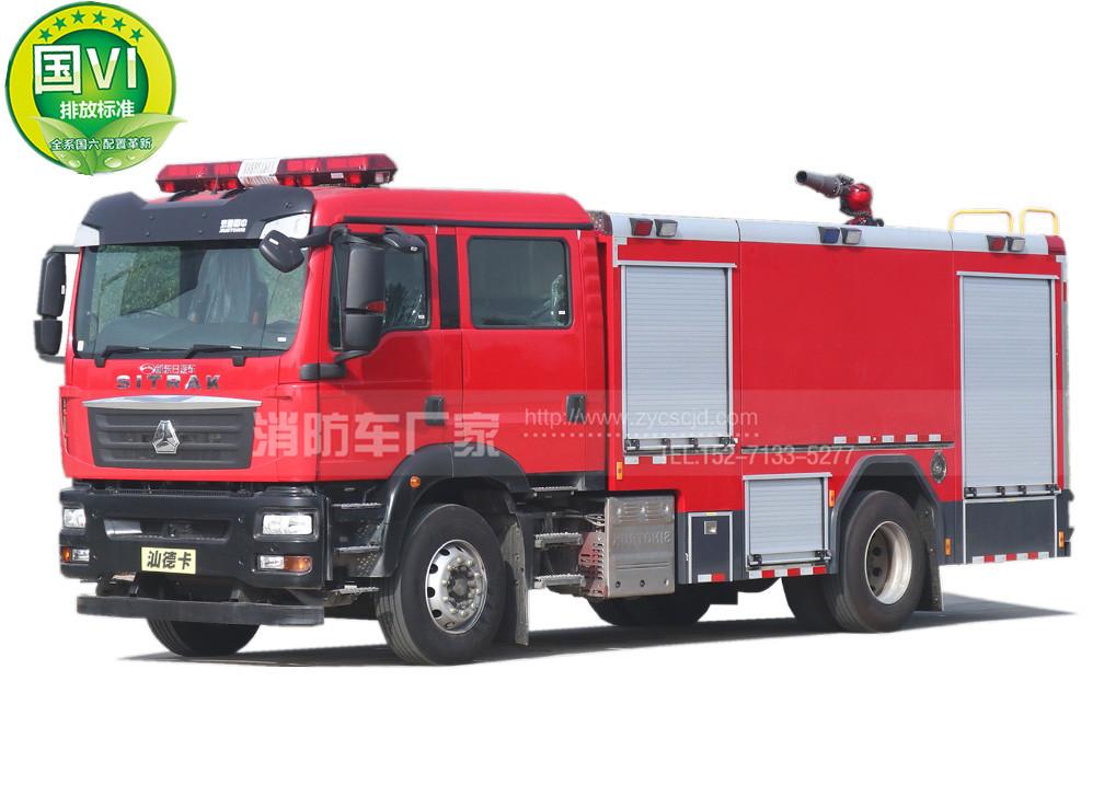 国六重汽汕德卡8吨水罐消防车